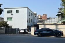 Guangzhou Mow Technology Co.,LTD