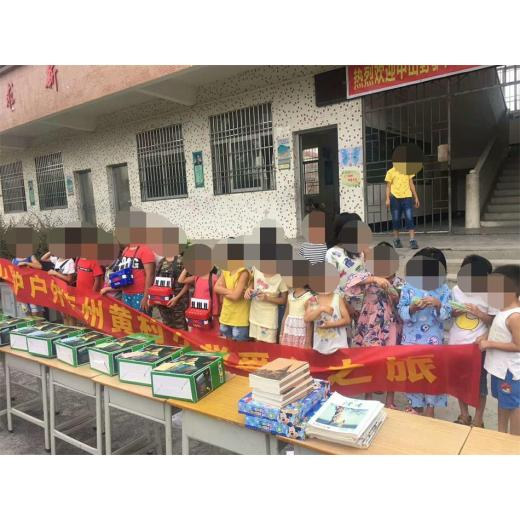 BIHUI charity activities