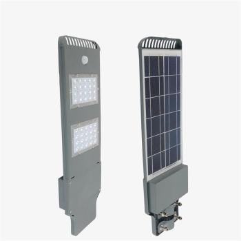 Wholesale all in one integrated solar led street light 40w with radar sensor