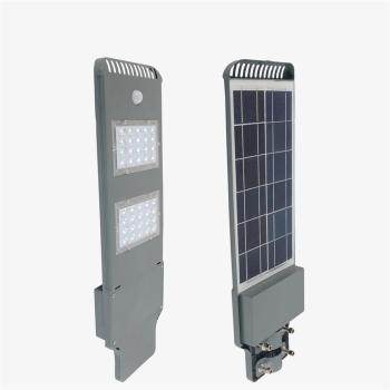 Los precios de las fábricas fabricadas en China son de 20w de luz solar led integrada