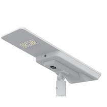 BIHUI 30w 50w 80w all in one Noble dedicated Intelligent control 170lm/w led solar street light