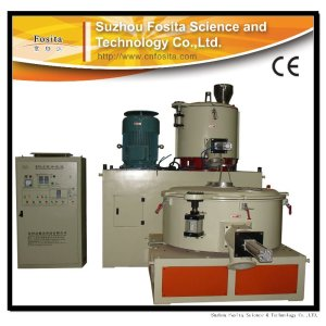 SRL-Z Plastic Raw Material Powder Mixer Machine