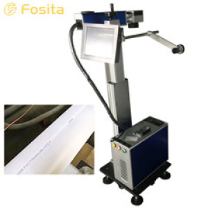 Printer Machine Series for Plastic Pipe Bottle