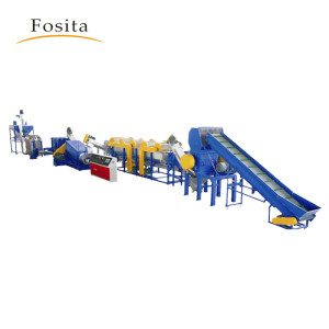 PP PE LDPE Film Washing and Recycling Line