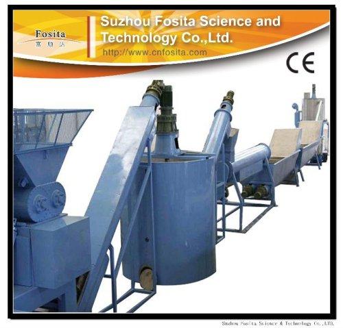 PET Bottle Flake Recycling and Washing Machine Manufacturer Fosita Company
