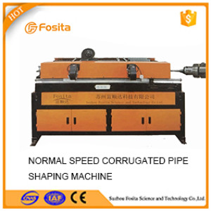 Single Wall Corrugated Pipe Extrusion Machine Air Cooling