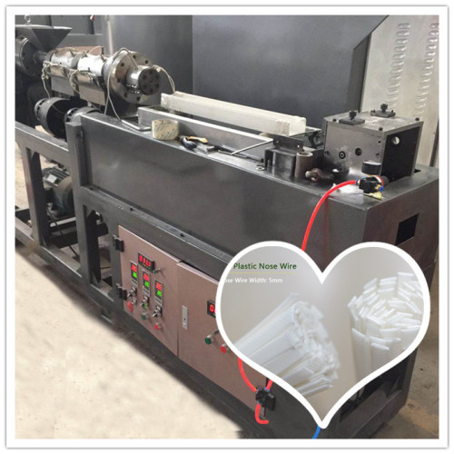 Fast Shipping PP PE Nose Clip Making Machine for Face Mask