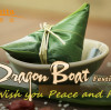 Celebrate Chinese Traditional Dragon Boat Festival