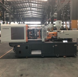 CST330PET injection molding machine