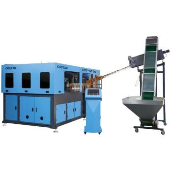 Full automatic plastic pet bottle making machine price blow molding machine
