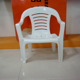 COSTAR custom plastic beach chair mold price