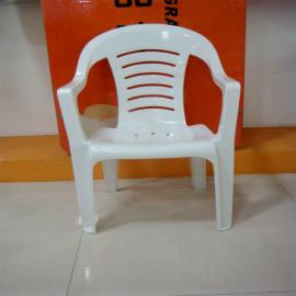 COSTAR custom plastic beach chair mold price