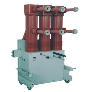 Вакуумный выключатель  HVD85 ZN85 40.5KV VCB от Hubei JUCRO Electric