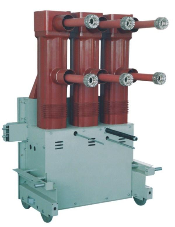 HVD85(ZN85)  40.5KV indoor vacuum circuit breaker VCB
