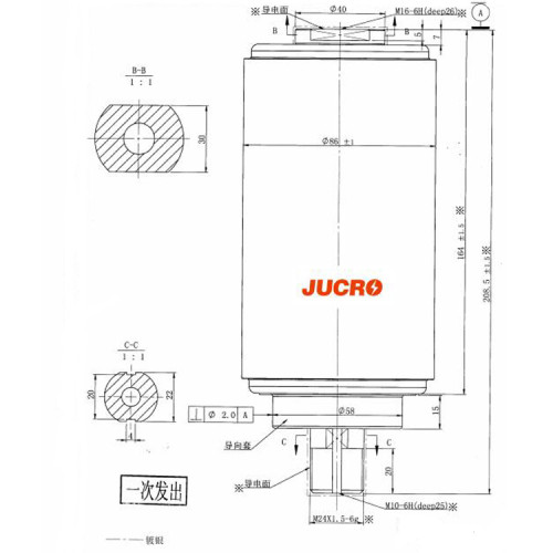 40.5KV/38KV Vacuum Interrupter JUC61179A  800A 20KA for VCB use from JUCRO Electric