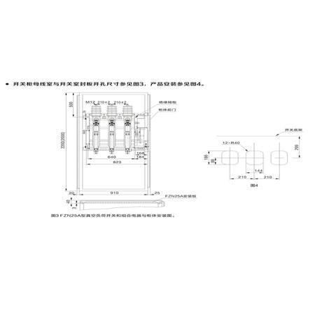 Load Switch-fuse Combination FZN25A-12(D)/T630-20 FZRN25A-12(D)/T200-31.5 AC high voltage gas production load switch/High voltage from JUCRO Electric