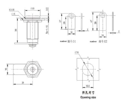 MS403-1A Зажим для вращающегося язычка для распределительного устройства низкого напряжения от JUCRO