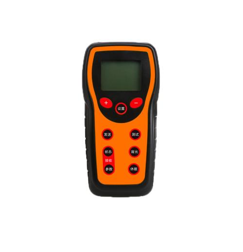 CU-ALL2 Remote Control
