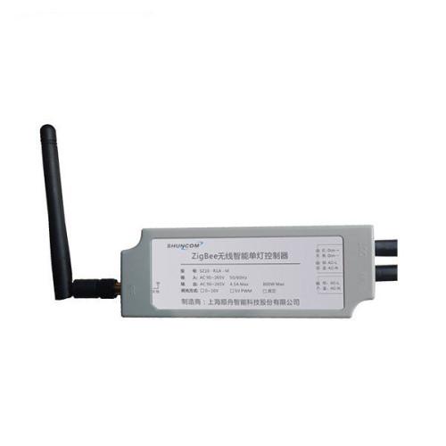 Zigbee Smart lighting control system SZ10-R1A-M Zigbee lighting controller