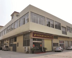 Guangzhou Siwei Packaging Co.,Ltd