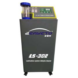 LS-302 Máquina de limpieza de diálisis con sistema de lubricación gris
