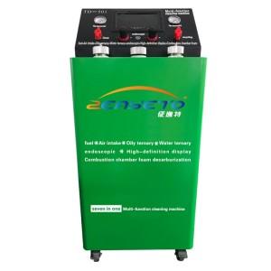 TD-501 Limpiador de eliminación de carbono del motor verde