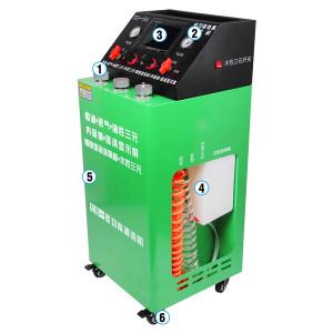Limpiador del motor Servicio de limpieza del carbón del motor eliminar el carbón del motor