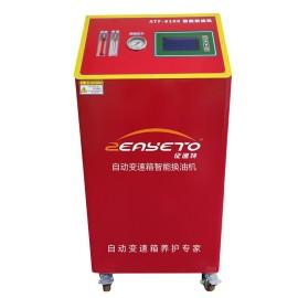 يقوم سائل النقل Zeayeto ATF-8100 بتبديل ناقل الحركة