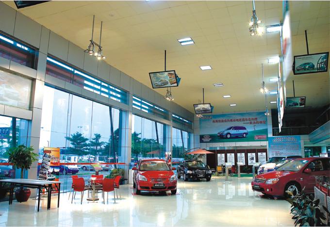 4S shop