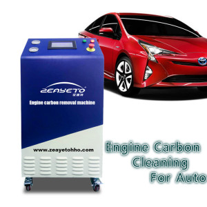 محرك آلة تنظيف الكربون باستخدام الغاز البني لتنظيف الكربون