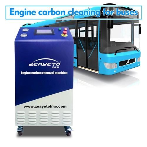 Углеродный очиститель двигателя для автобусов