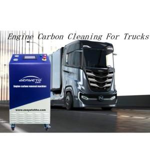 محرك نظافة الكربون hho مع الغاز البني لتنظيف الشاحنات محرك الكربون