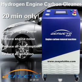 El mejor precio para el generador de hho para limpiar el carbono del motor del coche