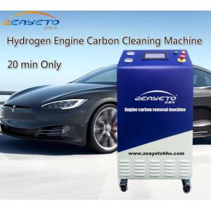 Bargain Zeayeto CE certificate Automotive hho carbon cleaner HO1500