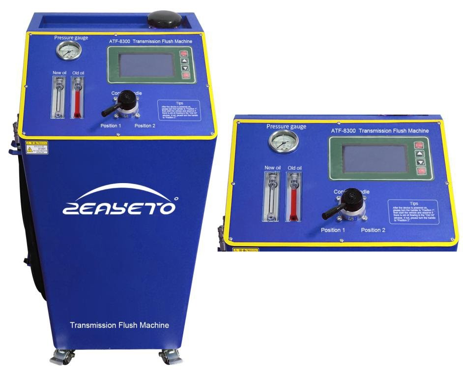 New Products---Transmission Flush Machine with Zero Pressure