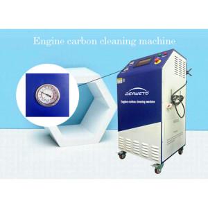 آلة تنظيف محرك الهيدروجين 220 فولت لتنظيف أودي الكربون