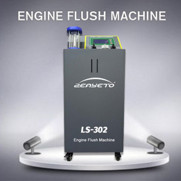 What is engine flush?