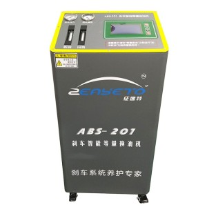 ABS-201 Grey brake intelligent equivalent oil changer