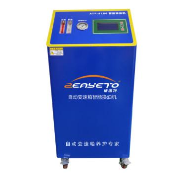 ATF-8100 automática cvt intercambiador de transmisión atf máquina para cambio de aceite del coche