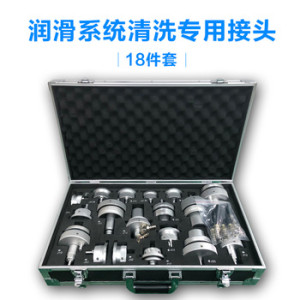 Lubrication system adapter Lubricating oil cleaning joint