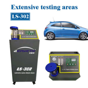 LS-302 engine lubrication system car wash products engine oil cleaner maintenance equipment