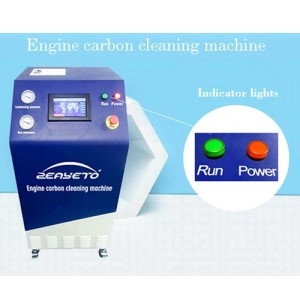 HHO Carbon Catalytic Cleaning Machine Exhaust Carbon Cleaner Best Diesel Carbon Remover