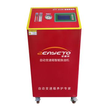 Transmission fluid flush machine best equipment of oil change car care machine