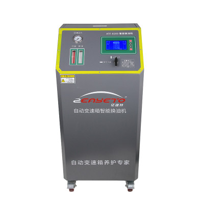 ATF-8100 Grey gearbox intelligent oil changer