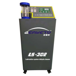 Lubrication system dialysis cleaning machine lubrication system maintenance
