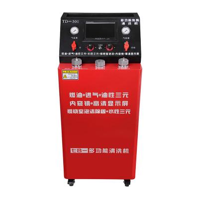 Limpiador de eliminación de carbono del motor rojo TD-501