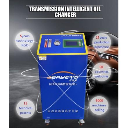 ¿Por qué utilizar la máquina de descarga automática de la transmisión?