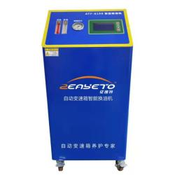 Transmission flush machine automatic oil changer transmission maintenance