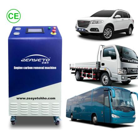 О автомобильной водородно-кислородной машине очистки углерода