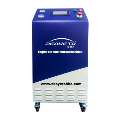 Сжигание генератора водорода и кислорода снимите двигатель с комплектом генератора коричнево-углеродного газа